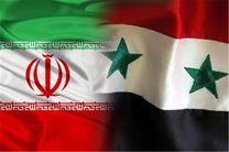 گفتوگوی تلفنی روسای ستاد کل نیروهای مسلح ایران و سوریه