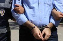 دستگیری کفتار سیاه در تهران