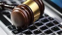 نقش مهم ابلاغ الکترونیک در حفظ حریم خصوصی و سرعت و دقت در روند دادرسی