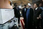 رئیس جمهور از نمایشگاه کسب و کارهای آینده بازدید کرد