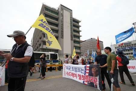 برگزاری راهپیمایی ضد آمریکایی در کره جنوبی/نه ترامپ، نه تاد