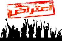 همسران کارگران شهرداری بندرعباس تجمع اعتراضی برگزار کردند