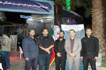 خدمات رسانی خیریه شجره طیبه در گلستان شهدا در اصفهان