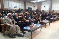 همایش ملی توسعه پایدار کرمانشاه؛ فرصتها، چالشها و چشمانداز برگزار شد