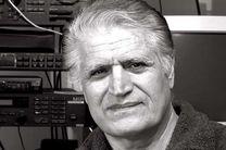 جدیدترین اثر کلاسیک احمد پژمان منتشر شد
