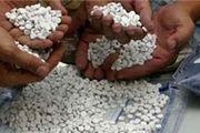 کشف ۸۳ هزار عدد قرص غیرمجاز در سوادکوه