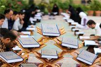 برگزاری محافل قرآن با حضور قاری مصری در کرمانشاه