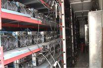 یک کانتینر حاوی ۴۰۱ دستگاه ماینر تولید ارز دیجیتال کشف شد