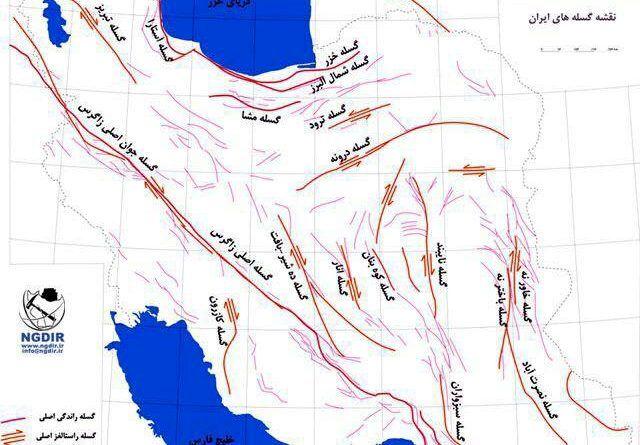 10 شهر بزرگ ایران بر روی بزرگترین گسل های ایران