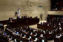 مجلس رژیم صهیونیستی تحریم می شود