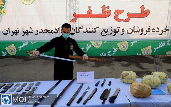 نمایشگاه کشفیات هشتمین طرح ظفر پلیس تهران