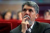 انعقاد تفاهمنامه ٨٨ میلیاردی در سفر وزیر فرهنگ و ارشاد به کرمانشاه