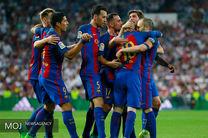 بارسلونا مقابل ویارئال به پیروزی رسید