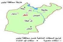 اعتراف داعش به شکست در موصل و تعیین تلعفر به عنوان مرکز موقت فرماندهی