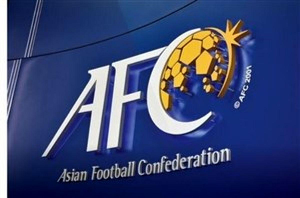 AFC با تغییر ساعت بازیهای فولاد در لیگ قهرمانان آسیا مخالفت کرد