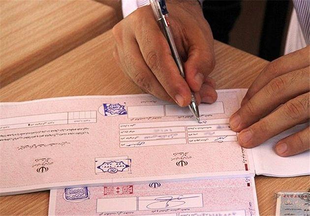 ارسال ۳۰۰ هزار تعرفه جدید به شعب اخذ رای در مشهد
