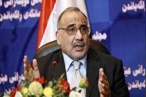 تلاش عادل عبدالمهدی برای میانجیگری میان ایران و عربستان