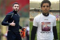 استقلال خوزستان طالبلو و مکانی را نمی خواهیم