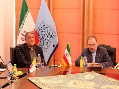 عوارض ملکی و ساختمانی دانشگاه شهید بهشتی حذف شود