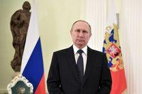 اعلام نامزدی پوتین برای انتخابات ریاست جمهوری 2018 روسیه در دو مرحله