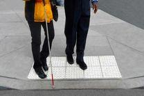 نابینایی ارثی درمان می شود