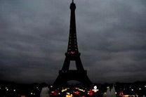 برج ایفل در زمان بازی فرانسه و کرواسی خاموش میشود