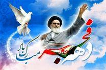 برگزاری ویژه برنامههای دهه فجر فاطمی در ۳۴۵ بقعه متبرکه استان اصفهان