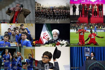 عکس منتخب هفته-21 تا 28 بهمن