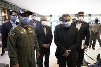 دیدار مدیرعامل بانک ملت با فرمانده هوانیروز ارتش جمهوری اسلامی ایران