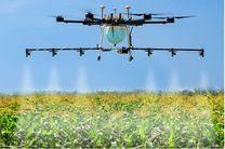 پهبادهای کشاورزی به مددجویان جویای کار واگذار می شود
