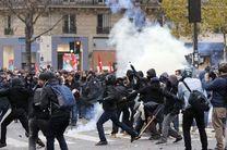 پاریس امروز بار دیگر شاهد تظاهرات خواهد بود