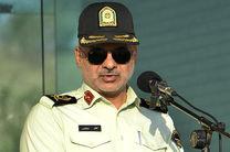 پاسداری از قلمرو حقوق فردی و اجتماعی بر عهده پلیس است
