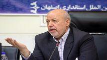 بسیج تمام  دستگاه های اجرایی برای برگزاری انتخاباتی پرشور در استان اصفهان