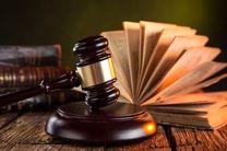 ورود دستگاه قضایی هرمزگان به موضوع استانداردسازی سرویس مدارس