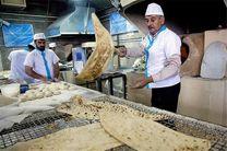 کارخانجات و نانوایان انطباق نوع آرد مصرفی با نوع نان را رعایت کنند