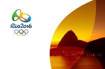 نتایج ورزشکاران ایران در روز چهارم المپیک ۲۰۱۶