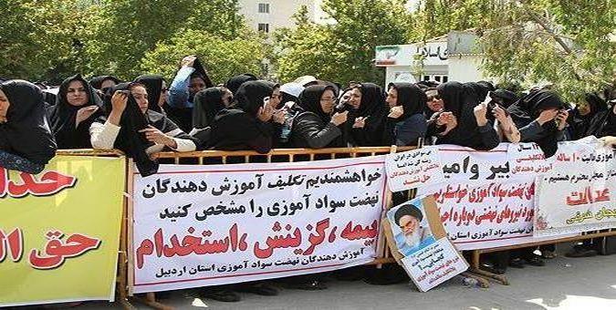 تجمع جمعی از معلمان حق التدریس مقابل مجلس