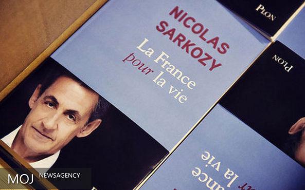 کتاب سارکوزی در صدر پرفروش های فرانسه قرار گرفت