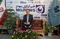 بازدید مدیر کل امور مالیاتی استان اصفهان از دفتر خبرگزاری موج