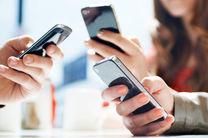 خطر مرگ در پی استفاده زیاد از گوشیهای هوشمند!