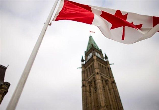 کانادا حادثه زلزله در ایران را تسلیت گفت