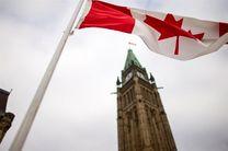 کانادا تحریم ها علیه سوریه را تشدید کرد