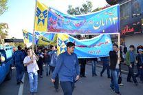 13 آبان نماد حفظ استقلال و اعتلای هویت ایرانی - اسلامی