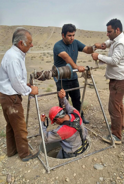 قابلیت های گردشگری قنات در روستای طغرود  بررسی می شود