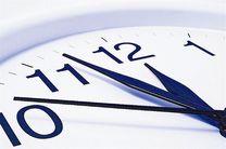 ساعات کاری ادارات استان اردبیل  از فردا کاهش می یابد