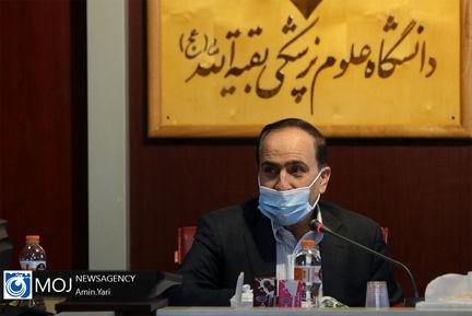 کارگروه مخاطرات سلامت همایش بین المللی مطالبات حقوقی دفاع مقدس