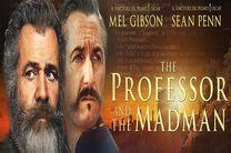 دانلود زیرنویس فیلم The Professor and the Madman 2019