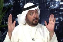 ایران عطسه کرد، نصف صادرات نفت عربستان متوقف شد!
