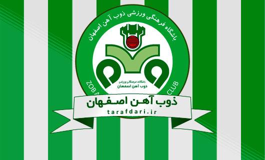 شکایت باشگاه ذوب آهن از رضا شکاری به فیفا