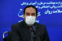 خوزستان بالاترین میزان شیوع بیماری کرونا را دارد/ ۹ شهر در وضعیت قرمز